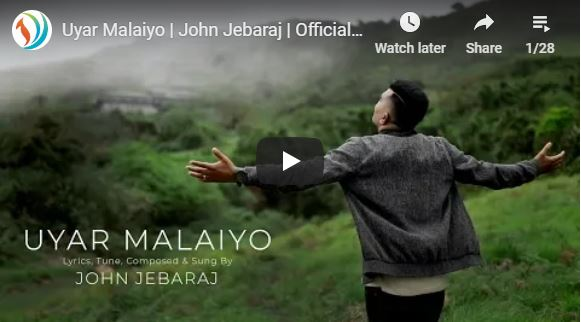 Uyar Malaiyo Jhon Jebaraj Song Lyrics in Tamil