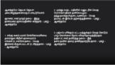 Aananthamae Jeyaa Jeyaa ஆனந்தமே ஜெயா ஜெயா