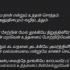 அந்த நாள் இன்ப இன்ப இன்ப நாள் – Andha Naal Inba Inba Inba Naal lyrics