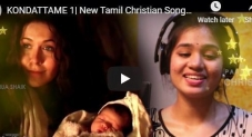 KONDATTAME 1 New Tamil Christian Songs 2019